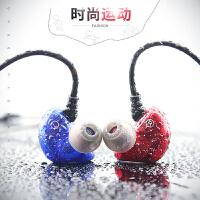 耳机入耳式重低音 魔音乐耳塞挂耳式运动线控带麦手机通用耳机