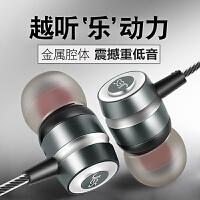 金属耳机入耳式重低音 手机电脑通用线控带麦耳塞魔音耳麦