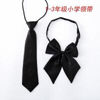 幼儿园小学生校服领带领花套装条纹 儿童表演毕业领结蝴蝶结黑