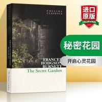 华研原版英文小说 秘密花园 英文原版书 The Secret Garden 儿童文学名著 正版进口英语书籍 全英文版