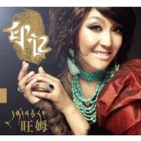 星光大道总冠军旺姆首张个人专辑【印记】CD