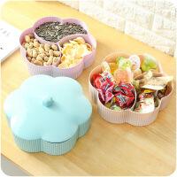 春节新年糖果盒结婚家用干果盘客厅水果盘塑料瓜子创意分格带盖糖果盒