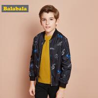巴拉巴拉童装男童外套中大童夹克秋装新款休闲儿童棒球服男潮