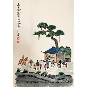 丰子恺《长亭树》著名画家