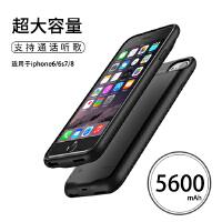 苹果背夹充电宝iphone6背夹式移动电源电池6s手机7plus专用X大容量8P超薄壳一体无线充电器