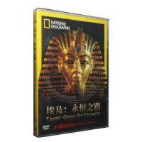 正版纪录片DVD碟片埃及永恒之路 Egypt:Quest for Eternity DVD