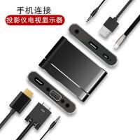 手机连接VGA投影仪LG G6/G5 SE/V20/V10/G4/V30+转HDMI电视 银色【LG手机连接VGA投影