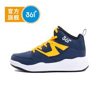 【2折抢购价:55.8】361°361童鞋男童篮球鞋男童中大童篮球鞋儿童篮球鞋K71741120