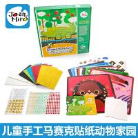 美乐儿童马赛克贴纸幼儿童贴纸书粘贴纸益智早教玩具2-3-4-5-6岁