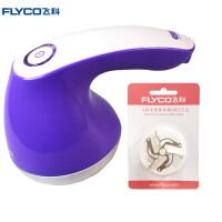 【当当自营】飞科(FLYCO)毛球修剪器 FR5216 衣物去球器打毛机