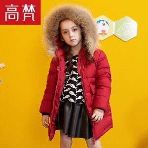 高梵哆啦A梦印花貉子毛领羽绒服 女童中长款时尚可爱小女孩衣服潮