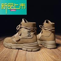 新品上市马丁靴男靴子高帮雪地男鞋冬季中帮短靴潮工装沙漠靴英伦复古百搭