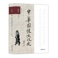 中华图像文化史・皮影卷