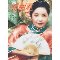 【二手书8成新】邓丽君画传 师永刚 作家出版社