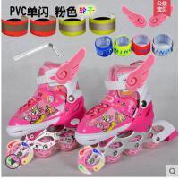 儿童卡通溜冰鞋透气直排滑冰鞋可调加厚闪光轮旱冰鞋 可礼品卡支付