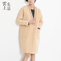 【下单领券立减120元】云上生活新品简约茧型卡其色中长款毛呢大衣女呢子外套W3223