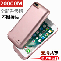 苹果6/7/8X背夹充电宝11XR20000毫安xs无线电池iphone 6s背夹式8plus专用6
