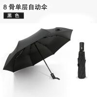 雨腾格菲现货素色三折全自动晴雨两用遮阳伞黑胶防紫外线折叠女太阳伞