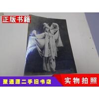 【二手9成新】老照片梅兰芳舞台艺术【断桥】