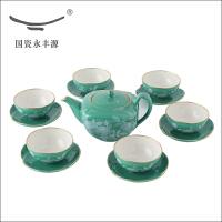 Auratic国瓷永丰源 白玫洋绿 整套功夫茶具套装家用 中国风茶杯茶壶