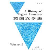 英国文学史第1册(英文) 陈嘉 商务印书馆