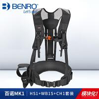 Accessories猎鹰配件MK1套装HS1肩带+WB1S腰带+CH1枪套相机背带肩带单反固定减压 黑色