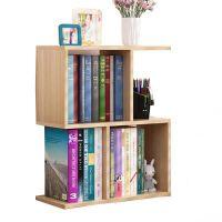 御目 书架 简约现代创意储物柜简易学生桌上置物架书架书柜宿舍书柜儿童桌面小架子收纳架满额减限时抢礼品卡创意