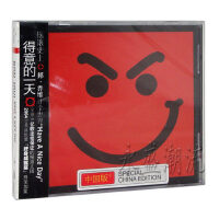 【正版】邦乔维Bon Jovi 得意的一天Have a nice day (CD)