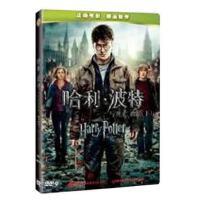 电影 哈利波特与死亡圣器下 2DVD D9 DVD 2011花絮 哈利波特7下