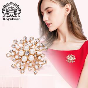 皇家莎莎RoyalSaSa胸针女韩版典雅璀璨花朵领针胸花别针时尚配饰品首饰HXZ601002