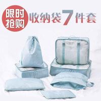 优品汇 收纳袋 旅行整理袋行李内衣衣物大号收纳包家居用品