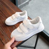 儿童网鞋透气网面单网白色童鞋女童运动鞋男童小白鞋板鞋夏季凉鞋