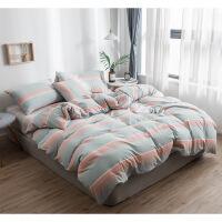 【人气】床上用品床笠四件套纯色格子全棉纯棉北欧风床单被套水洗棉床品