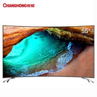 长虹(CHANGHONG)55D3C 55英寸 64位4K超高清HDR曲面轻薄智能液晶电视(黑色)
