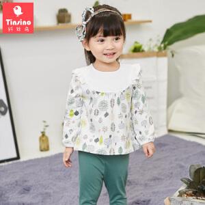【1件3折价:47.7】纤丝鸟(TINSINO)童装儿童棉质卫衣套装女童清新上衣裤子两件套宝宝衣服