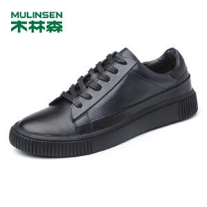 木林森男士休闲鞋 秋季新款户外皮鞋英伦时尚潮鞋板鞋男士鞋子77053621