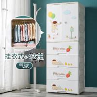 宝宝衣柜大号卡通组合双开门大号加厚塑料对开门收纳柜抽屉式宝宝玩具储物柜儿童衣柜组合柜子 具体以选项图所示为准