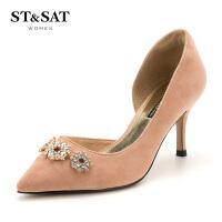 【大牌日3折】星期六(ST&SAT)专柜同款绒面羊皮革细跟尖头时尚单鞋SS81114157