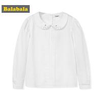 巴拉巴拉童装女童衬衫中大童儿童秋装2017新款纯棉衬衣甜美白色潮