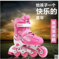 单排轮加强铝合金稳固耐磨溜冰鞋户外运动滑冰鞋轮滑鞋男女儿童溜冰鞋旱冰鞋