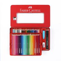 德国辉柏嘉经典油性彩铅48色36色油性彩色铅笔彩铅涂鸦填色上色笔画画套装成人美术用品初学者彩色绘画铅笔