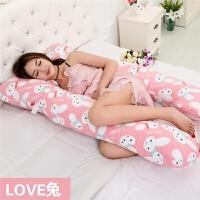 可拆洗抱枕侧卧枕头孕妇枕头护腰侧睡枕孕妇U型枕哺乳枕
