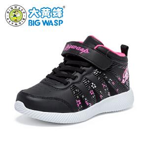 大黄蜂童鞋 女童休闲鞋2017冬季新款运动鞋韩版儿童二棉鞋6-12岁