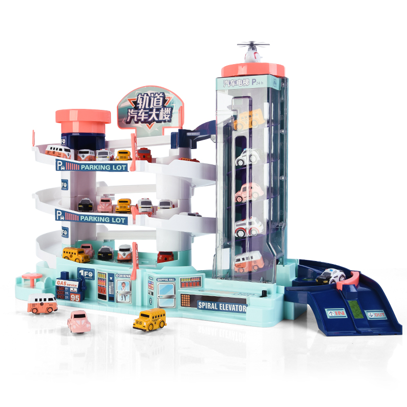 儿童汽车大楼停车场益智力动脑轨道小火车男孩玩具闯关大冒险
