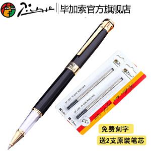 毕加索签字笔商务礼盒宝珠笔签名笔刻字笔定制金属签单笔办公用礼品笔礼盒装