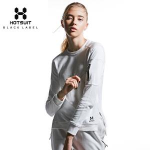 美国HOTSUIT女士卫衣纯色套头衫秋季休闲圆领运动时尚卫衣6648070