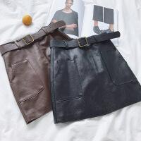 PU皮a字半身裙女2018秋季韩版时尚高腰百搭双口袋包臀短裙 配腰带