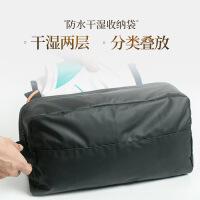 【9.23网易严选大牌日 超值专区】防水干湿收纳袋