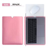 �O果�P�本真皮�饶�包macbook12新款air13.3寸pro15��X包macair 【真皮】粉色-可做鼠��|