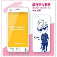 iphone7/8钢化膜卡通苹果7/8钢化膜彩膜全屏2.5D女款手机膜前后膜
